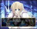 姫を助けるべく「emmyrea[エミーリア]」を実況 part12