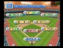 【ゆっくり実況】メジャーリーグでレジェンドpart24【パワメジャ2009】 thumbnail