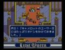 【FirstQueen】ファーストクイーン オルニック戦記 実況プレイ1