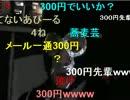 【ニコニコ動画】20130404-1 暗黒放送Q どうかお許しください放送 1/6を解析してみた