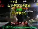 【ニコニコ動画】20130404-1 暗黒放送Q どうかお許しください放送 2/6を解析してみた