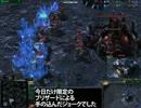 starcraft2(スタークラフト2)超初心者向け外人さんと対戦動画15 thumbnail
