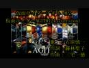 仮面ライダーAGITO 24.7Ver on vocal thumbnail