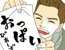 【主にバイオ6】「DON'T WORRY BE HAPPY」【トレス】 thumbnail