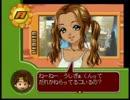 【実況】 恋愛パーティゲームでモテ男決定戦 Part2 thumbnail