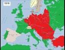 World War I(第一次世界大戦) ヨーロッパ戦線の戦況