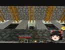 【Minecraft】科学の力使いまくって隠居生活 Part26【ゆっくり実況】
