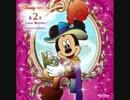 第40位:【作業用BGM】ディズニー 声の王子様 第2章