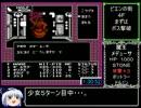 FC版女神転生1RTA_5時間40分5秒_Part2/6