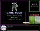 FC版女神転生1RTA_5時間40分5秒_Part6/6
