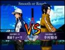 【最強チーム】上級AI総当たり戦 第十試合