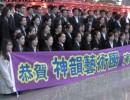 【新唐人】神韻芸術団台湾公演終了 韓国へ