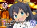 アニソンCD・アニメBD 月間売上ランキング (2013年3月度) 【CNTV】 thumbnail