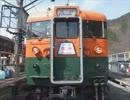 【鉄道走行音】しなの鉄道169系S52編成 小諸→上田