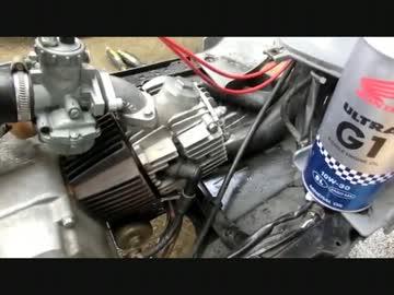カブ系エンジンのタペット調整 b...