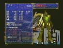 【聖戦士】聖戦士ダンバイン 聖戦士伝説 縛って2回目【ゲド】