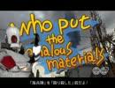 Half-life2: Episode3祈願MAD 「入植させたのは 誰?」