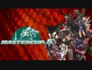【鉄拳TAG2U MASTERCUP.5】タイムシフトP8