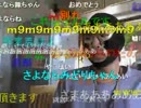 【ニコニコ動画】暗黒放送Q 逆ミドリアン放送 2/4を解析してみた