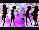 【手描きイナボカ】男の娘軍団+αで魔.法.少.女.幸.福.論