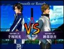 【最強チーム】上級AI総当たり戦 第十二試合