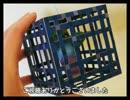 【ニコニコ動画】【マイクラで】スポーンブロックつくってみた【ペパクラ15】を解析してみた