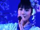 """高城れに x X JAPAN """"Rusty 津軽半島龍飛崎"""" [MashUp] MV"""