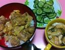 【ニコニコ動画】【ツイキャス】親子丼作ってみた(編集版)【料理生配信】を解析してみた