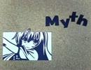 【ニコニコ動画】【コマ撮り】 Myth 【這いよれ!ニャル子さん】を解析してみた