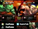 【くたばれ】フェンリル vs gotokaffy(ブランカ)【スパ4AE2012】13.4.7