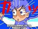 【KAITOオリジナル】貴女の元までとびたい