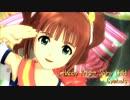 """Cymbals """"Happy Knight, Shiny Child"""" feat. Yayoi, Ami and Mami"""