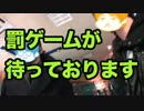 【旅動画】ぼくらは新世界で旅をする Part:3【関東鍋編】