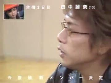 ボイス トレーナー 菅井