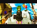 【GUMI】My First Place【オリジナル】
