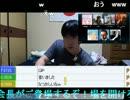【ニコニコ動画】【金バエ】伝説のスカイプ超会議通話2/2【カオス】を解析してみた