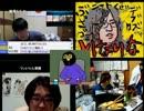 【ニコニコ動画】20130409 横山緑Skype会議に巻き込まれるを解析してみた