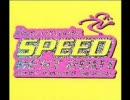 【KSK】 SPEED BEST 2001 【KSK】 thumbnail