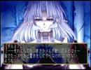 姫を助けるべく「emmyrea[エミーリア]」を実況 part14