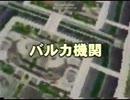 【転載】ゲーメストビデオ レイストーム
