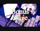 【MMD&カバー】ボーナスステージ【氷山キヨテル&がくっぽいど】