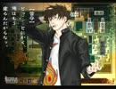 【ゆっくりと】九龍妖魔学園紀【re:charge】part 5