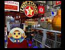 【積みゲー実況】可愛い空賊奮闘記【トロンにコブン】part15