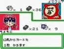 ポケモンカードGB2 vsイマクニ?レッド