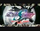 機動戦士ガンダムSEED DESTINY HDリマスター 比較動画 PHASE-01 thumbnail
