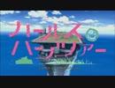 【MAD】ガールズ&パンツァー【ジパング】 thumbnail