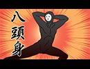ブレイブルー公式WEBラジオ 「ぶるらじH 第7回 ~きれいなアラクネ・あげいん~」 thumbnail