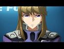 銀河機攻隊 マジェスティックプリンス 第2話「ヒーロー誕生」 thumbnail
