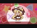 【東方】魔理沙で\(・ω・\)SAN値!(/・ω・)/ピンチ!【手描き】