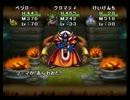 ドラゴンクエストモンスターズ1・2 テリー編【ゆっくり実況24】 thumbnail